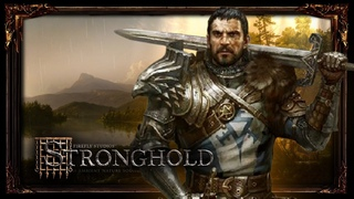 Rainy Summer Day | Stronghold Soundtrack + Nature Ambience