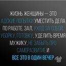 Marina Suschenya фотография #3