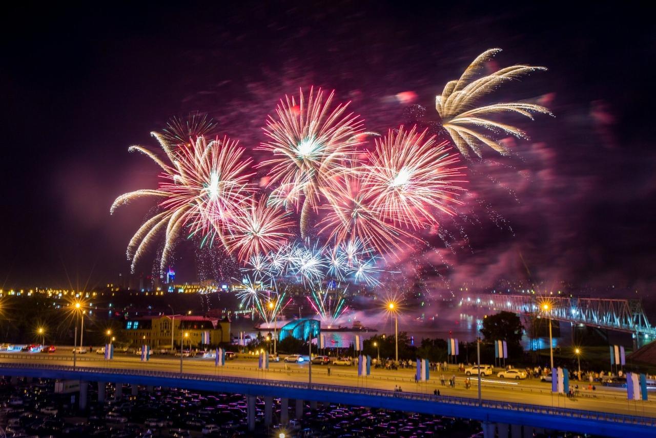 поздравления ко дню города новосибирск хотел поделиться