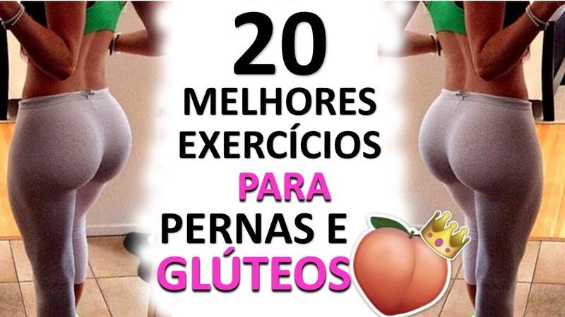 ✅20 MELHORES EXERCÍCIOS para PERNAS E GLÚTEOS IMPERDÍVEL