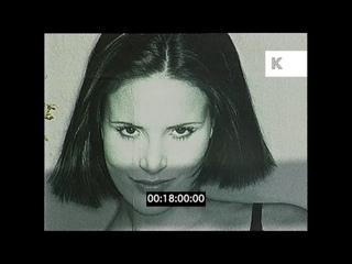 1990s London, Bra Billboard Advertisement, Sexism