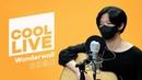 쿨룩 LIVE ▷ 호피폴라 'wonderwall' 원곡오아시스 /DAY6의 키스 더 라디오 ㅣ KBS 210722방송