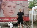 Фотоальбом человека Игоря Зверева