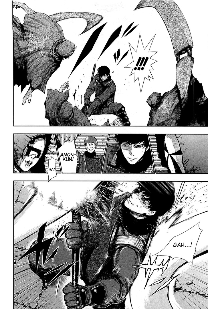 Tokyo Ghoul, Vol. 8 Chapter 77 Tower 7, image #6