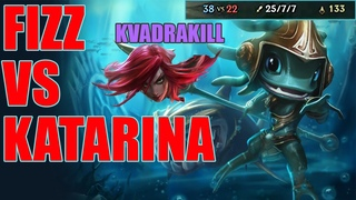 Физ против Катарины квадракил Лига Легенд | Fiz vs Katarina Quadra League of Legends