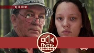 2 серия Беременна в 15: почему мать школьницы скрывает отца ее ребенка? Пусть говорят