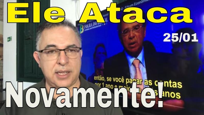 GUEDES ATACA VAMOS ESPANCAR SERVIDORES BRASIL ENFIM UM PASTO PASTORES TV GLOBO E MENDIGOS