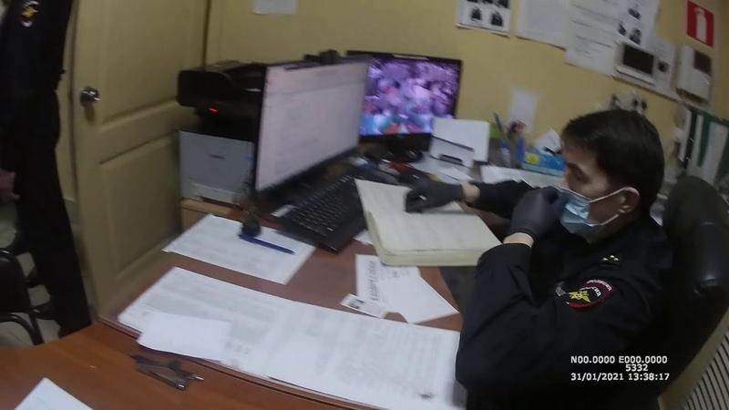 Досмотр незаконное фотографирование Морозов РВ 2021 01 31 13 31 33