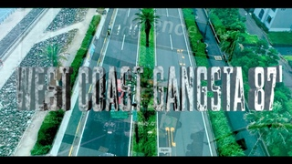 「閲覧注意!real japanese gangsta 」West Coast Gangsta87'  MV 完成版 {ドラマ無しVr} GDXakaSHU