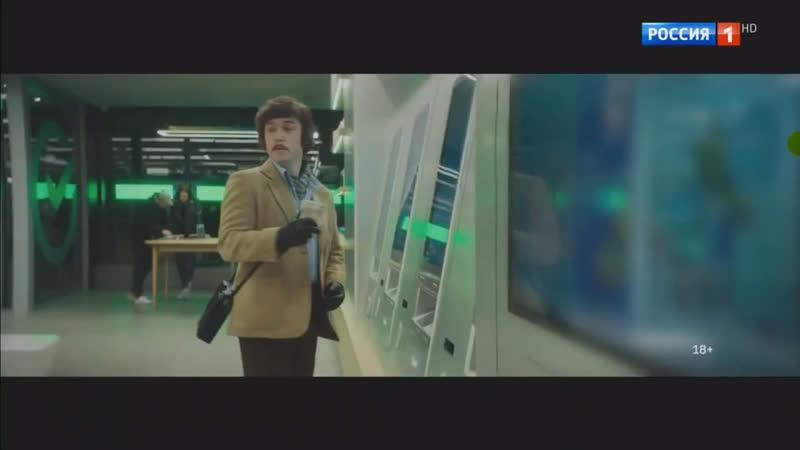 Реклама Сбербанка.