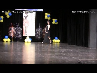 "Mini/Junior Miss&Mister European Union 2013: Fashion show ""COCO CHANEL REVIVAL"""
