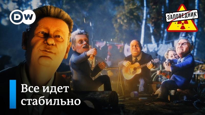 Здоровый оптимизм ответ Кремля на новую волну коронавируса Заповедник выпуск 144 сюжет 3