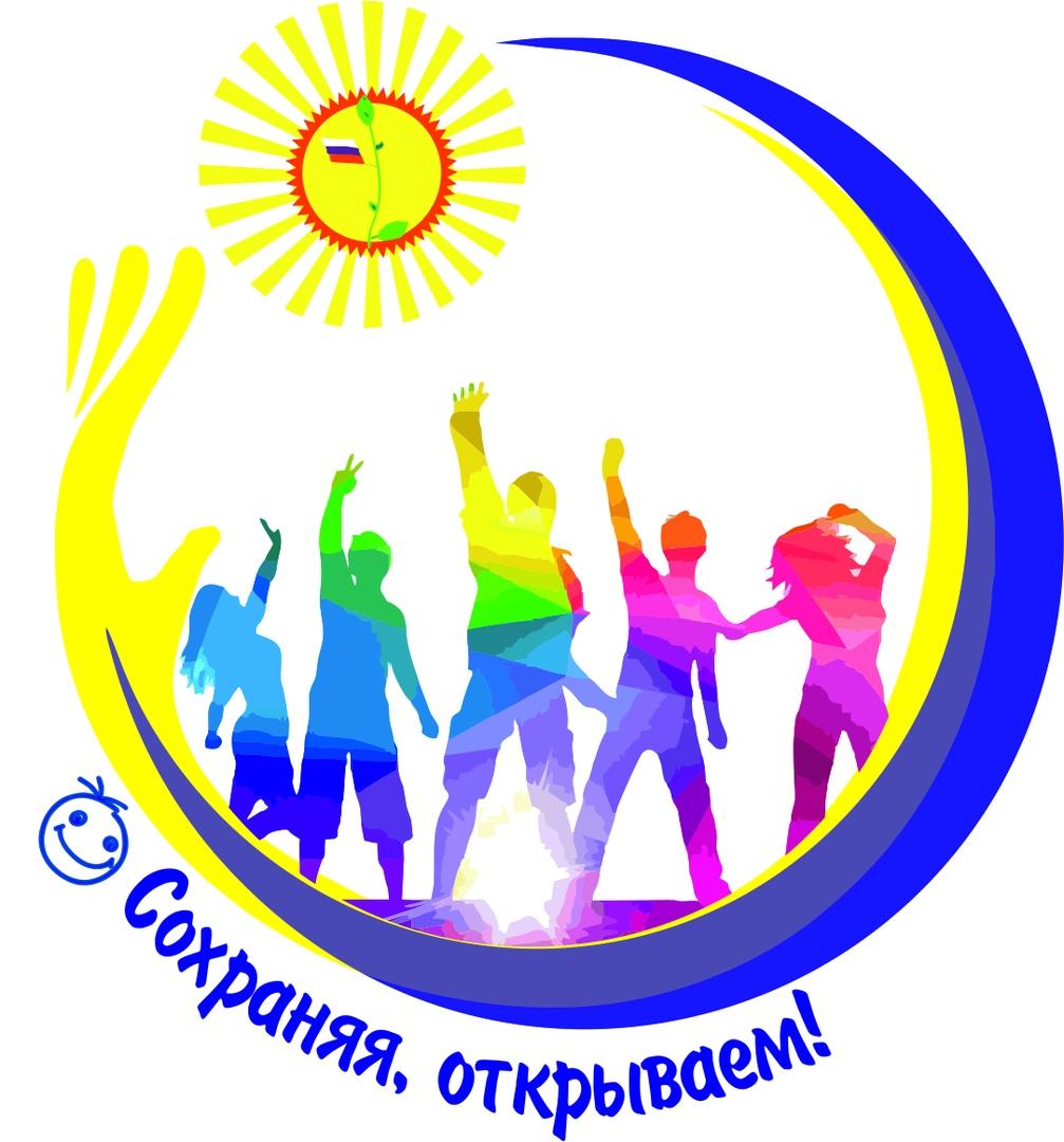 Афиша Самара 24 Фестиваль актива ДиМО Самарской области