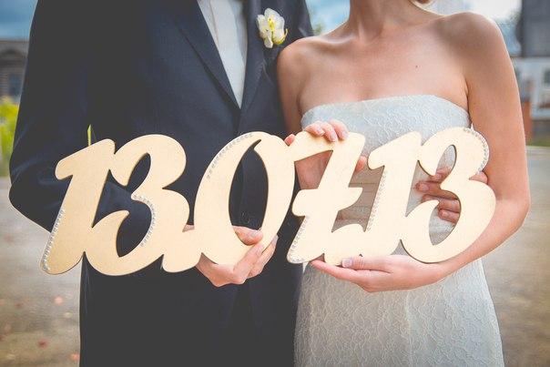 Фото с датой свадьбы