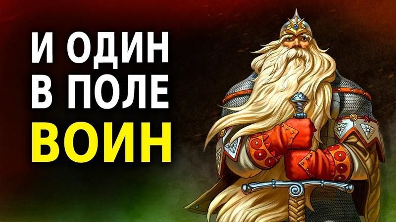 Славянская Мудрость 10 Важнейших Уроков Для Каждого