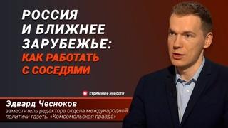 Год протестам в Беларуси   Уйдет ли Лукашенко   Что делать с Украиной