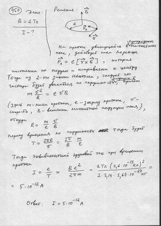 Решение задач по химии в контакте решения ситуационных задач по сестринскому делу