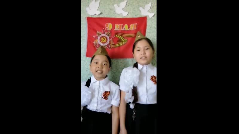 День Победы Иргалинова Айжана и Иргалинова Жулдыз учащиеся Мининской школы