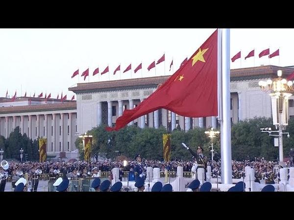 Видео Beijing Holds Flag-raising Ceremony to Mark the 69th Chinese National Day смотреть онлайн