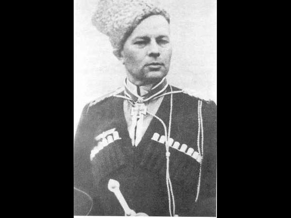 Козацький батько Гельмут фон Панвіц