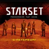 STARSET | ПЕРЕНОС | Санкт-Петербург
