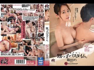 Shinoda Yuu DASD-747 Хентай Аниме Hentai Anime Big Tits Milf Drama Японское порно Incest Инцест Japanese Porn asian girls JAV