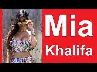 Porn Actress Mia Khalifa — №6 on PornHub ()