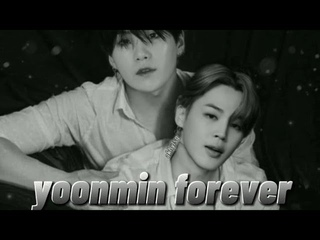 yoonmin moments that will make you soft (100%) pt7