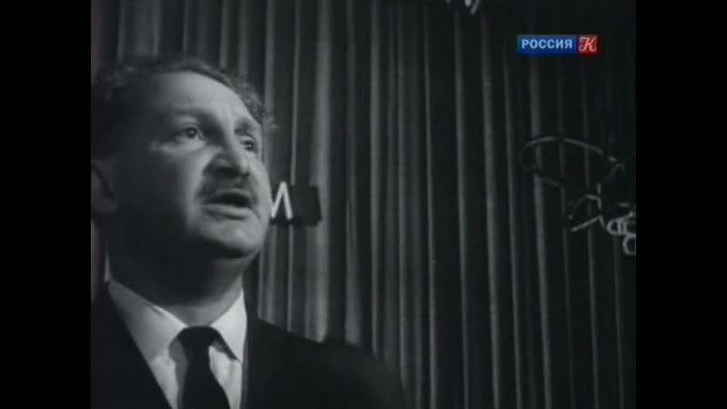 Борис Слуцкий кф Застава Ильича