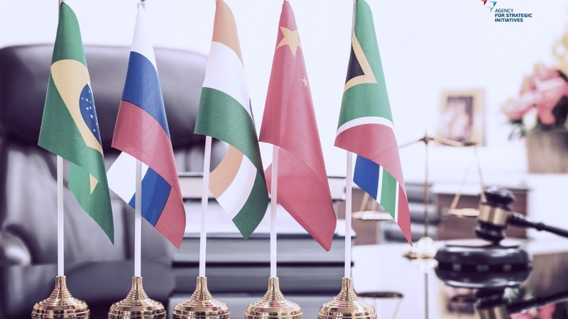 BRICS Solutions Award press conference
