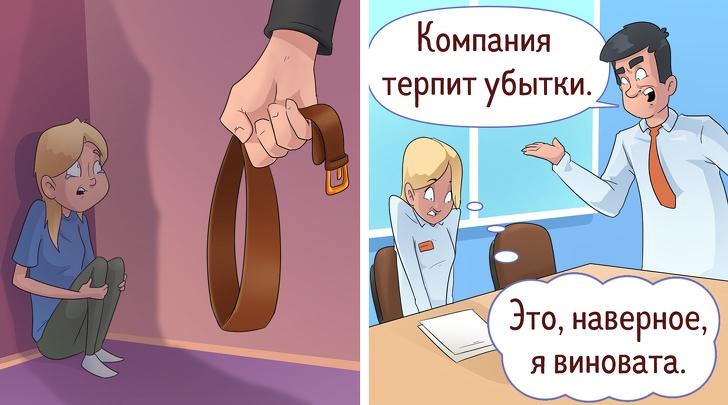 Интернет-пользователи рассказали, какие ошибки воспитания действительно мешают им во взрослой жизни, изображение №7