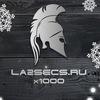 L2Secs.ru x1000 - Самый добрый сервер :)