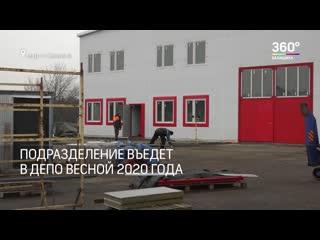 В Балашихе построили новую пожарно-спасательную часть