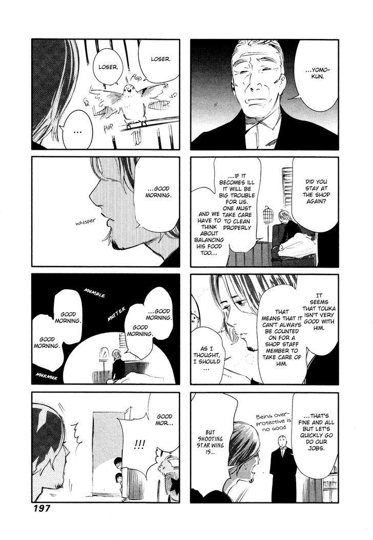 Tokyo Ghoul, Vol.5 Chapter 48 Ear Bone, image #23