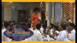 1997-07 Даршан Бхагавана