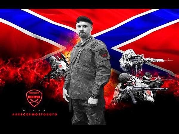 ОФИЦЕРЫ ОТ ГЕРОЕВ БЫЛЫХ ВРЕМЁН
