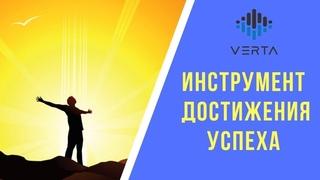 Verta -самое НУЖНОЕ и ИНТЕРЕСНОЕ! Kонференция компании в Ижевске часть 1