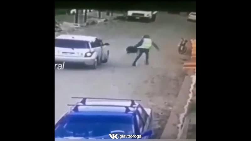 Наказал грабителей