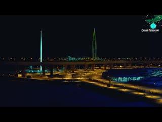 «Лахта Центр» и «Газпром Арена» в Новый год
