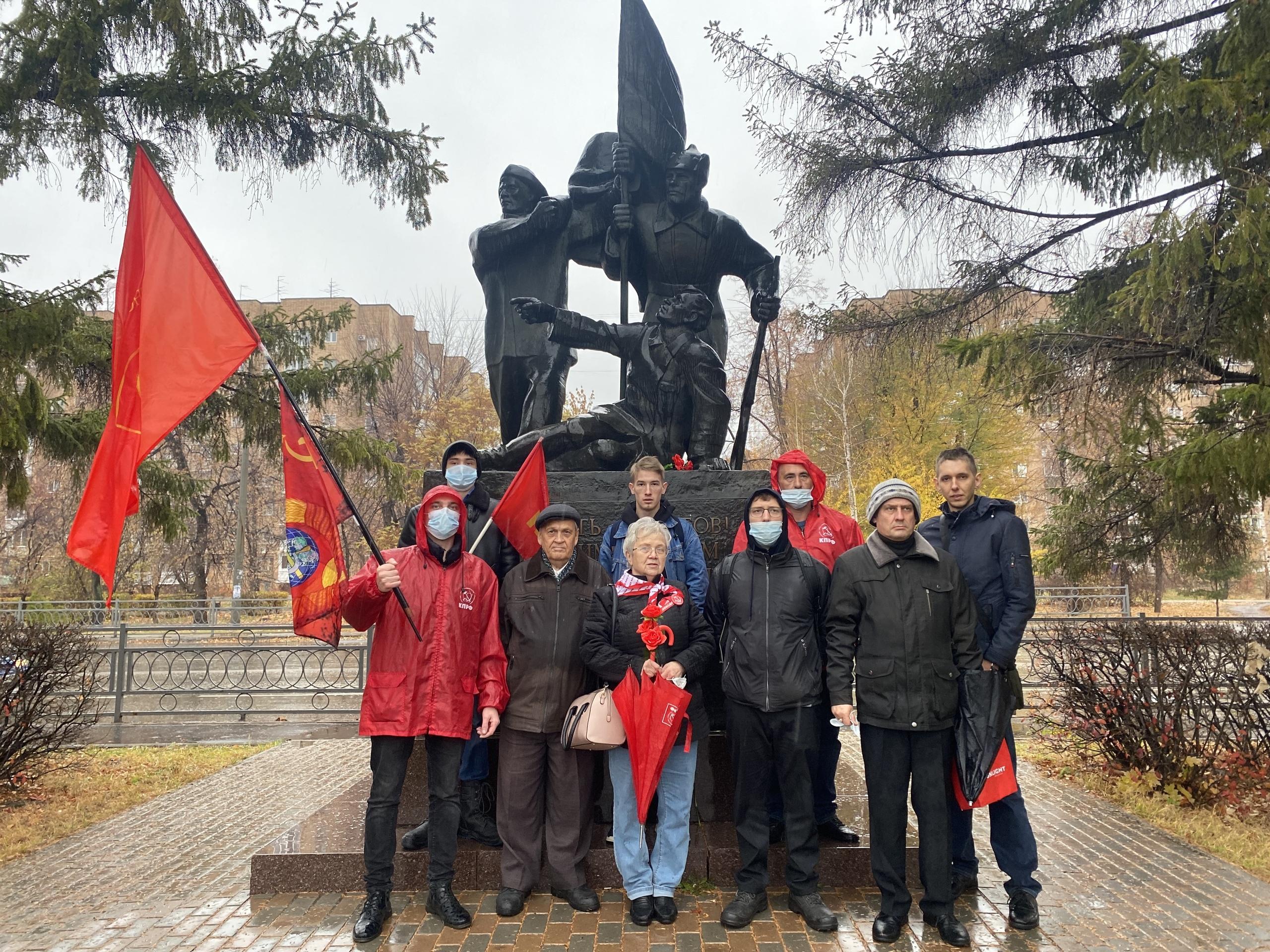 День Комсомола 2020 Сызрань