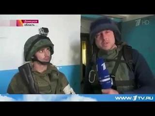 Российские СМИ не стесняются показывать, как оккупанты ведут обстрел из жилого дома