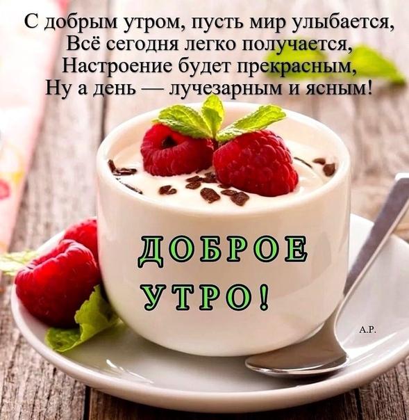 Доброе утро друзья и хорошего дня картинки красивые с надписями