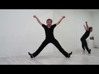 Танцуй всегда! Танцуй везде!