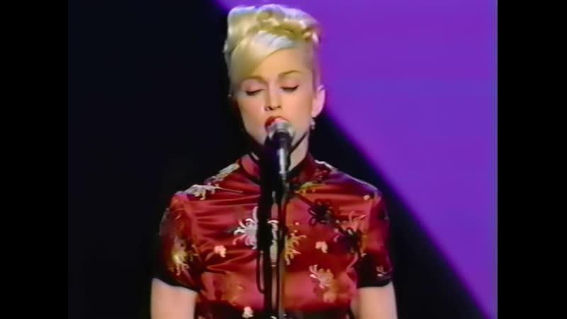 Madonna - Take a Bow (AMA Live 1995) AI Upscaled