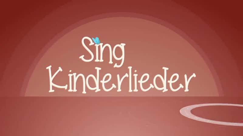 Sing Kinderlieder Maxi Mix 1 Bruder Jakob u.v.m. Kinderlieder zum Mitsingen ¦ Sing Kinderlieder