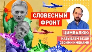 Лавров миру: мы живем в танке на границе с Украиной