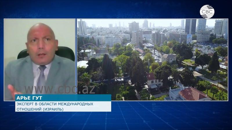Арье Гут прокомментировал абсурдные заявления Пашиняна
