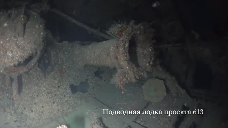 Печенгский залив затонувшая подводная лодка