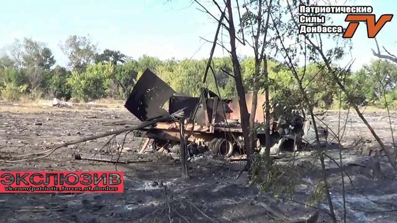 Разгром украинской армии под Еленовкой откуда велись обстрелы Донецка Брошенные трофеи