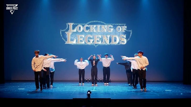 중앙대학교 Dance P.O.zz(댄스포즈) 40회 정기공연 - [2부] Locking of Legends (Locking)